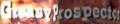 Greasy Prospector logo.png