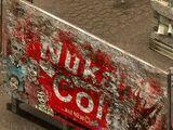 Korporacja Nuka-Cola