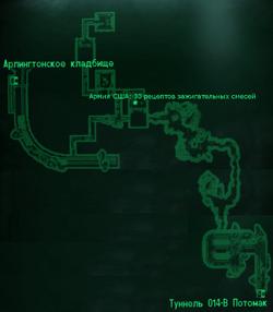 FO3 Arlington utility intmap