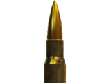 5.56mm round (Fallout 4)