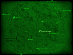 FO4 Обломки винтокрыла (карта мира)