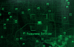 FO3 Bethesda Ruins wmap