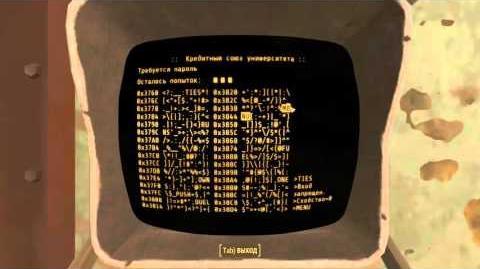 """Fallout 4 - Прототип UP77 """"Безграничный потенциал"""""""