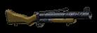 Гранатомёт M79