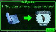 FoS recipe Бронебойный револьвер .32