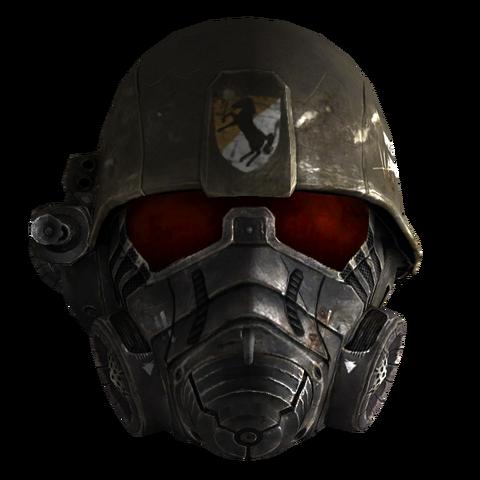 File:Advanced riot gear helmet.png