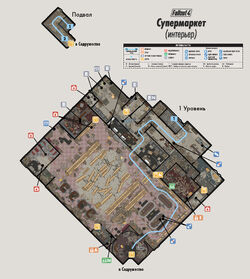 Fo4 Survival Guide Super Duper Mart map (ru)