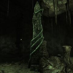 Темний обеліск