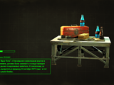Квантовая Ядер-Кола (Fallout 4)