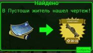 FoS recipe Улучшенный гранатомёт