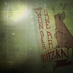 Плакат «Рузка, диво-ведмідь»