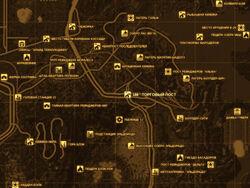 FNV Карта 188 - ТОРГОВЫЙ ПОСТ