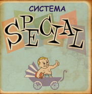 FO3 You're SPECIAL