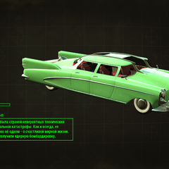 На завантажувальному екрані <i>Fallout 4</i>