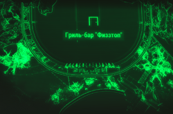 FO4NW map Fizztop Grille1