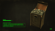 FO4 LS Stealth Boy