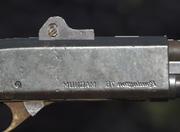FO76 Pump action shotgun logo closeup