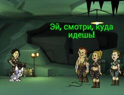 FoS Вечеринка рейдеров