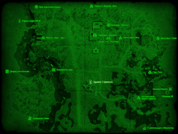 FO4 Здание Стрелков (карта мира)