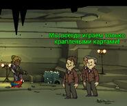 FoS Подготовка Королей пещер F