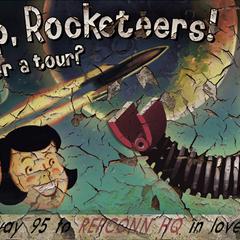 Рекламний банер, що пропонує відвідати екскурсію