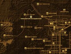 FNV Карта ТАЙНАЯ КВАРТИРА ПОСЛЕДОВАТЕЛЕЙ