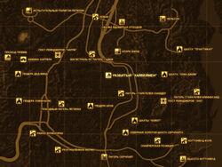 FNV Карта РАЗБИТЫЙ ХАЙВЕЙМЕН