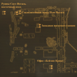 FNV WestPumpStation's map exterior
