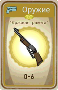 FoS card «Красная ракета»