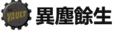 2010年11月7日 (星期日) 17:01的版本的缩略图