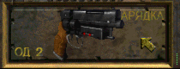 FO1 Ammo Reload
