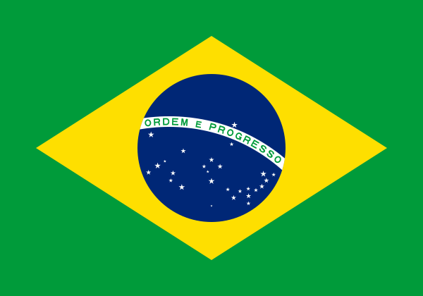 File:Brazilian flag.png