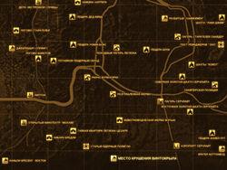 FNV Карта МЕСТО КРУШЕНИЯ ВИНТОКРЫЛА