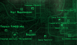 FO3 The Overlook Drive-In wmap
