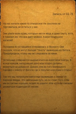 FO76 Записка Заметки Клары Дюран 3-78