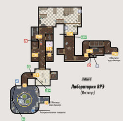 Fo4 Survival Guide FEV Lab map (ru)