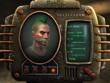 FNV Создание персонажа ES