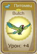 FOS card Butch