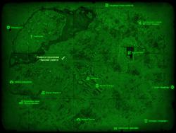 FO4 Стоянка грузовиков «Красная ракета» (карта мира)