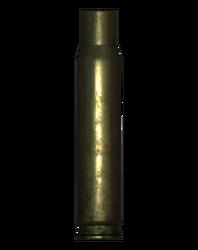 FO76 5mm casing