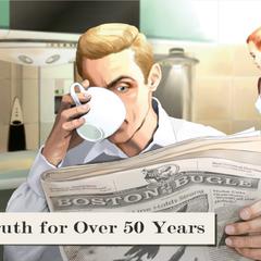 Реклама газети #2