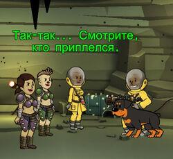 FoS Саботаж!