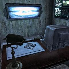 Особистісний модуль книгоприемника на другому поверсі будинку № 101 в селищі Хіггса