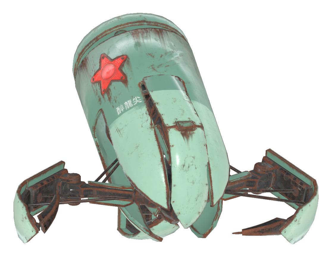 Deactivated Liberator