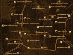 FNV Карта ЛОГОВО СТАРАТЕЛЕЙ