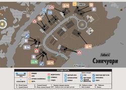 Fo4 Survival Guide Sanctuary Hills map (ru)