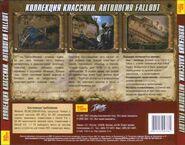 Rosyjska edycja antologia