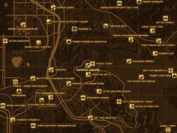FNV Карта ПАЛАТКА ШВАЛИ
