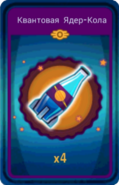 FoS Nuka-Cola quantum card