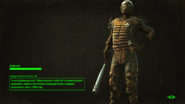 FO4 LS Diamond City security officer
